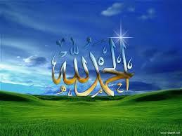 صور اسلامية 081217121300wrUF