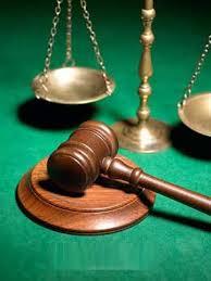 القانون العام