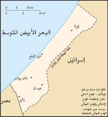 اخبار فلسطين91 42828_1251629007
