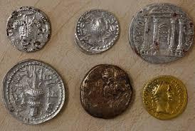 בית ישראל * Haus ISRAEL Bar_kochba_coins