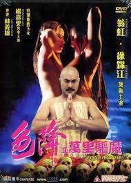 Phim Hồng lâu mộng