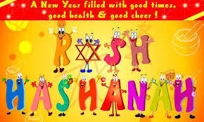 Rosh Hashanah Comments