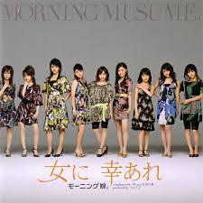 morning musume desde el principio Morning-musume-onna-ni-sachi-are