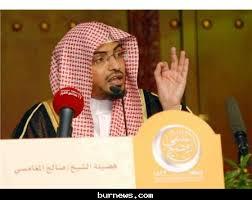 ما الجوارح إلا تبع لما في القلب ...جملة زلزلت الشيخ الرباني صالح المغامسي