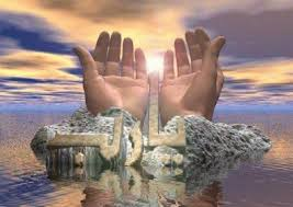 يشفي جروحي غير خالق روحي