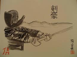 kendo rapidité et determination Kendo_masterfencer