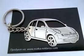 nissan micra key fob nissan micra k12 personalized key chain nissan micra keychain