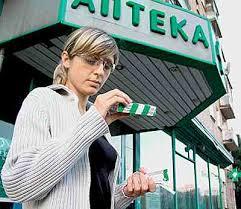 В  Москве продавали поддельные лекарства от ВИЧ и рака
