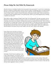 Do my homework   Homework   NoNeedToStudy Com do my essay for me free   Uol