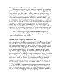 graduate application essay sample  Essays that worked duke writefiction web fc com Essays that worked duke  Essays that worked duke writefiction web fc com Essays that worked duke