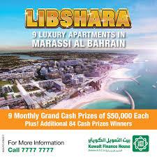 lexus bahrain jobs automall retail banking kfh bahrain islamic banking kuwait