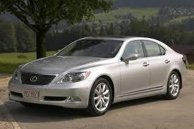 2007 lexus ls 460 interior 2007 lexus ls 460 l blue book value what u0027s my car worth