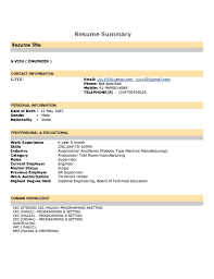 Professional Profile On Resume Resume Branding Statement Resume For Your Job Application