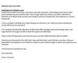 Application letter      Free Doc Download Application Letter Format Document