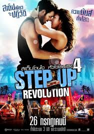 Step Up Revolution (2012) [Vose]
