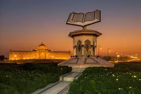 unesco names sharjah uae as world book capital 2019 arab
