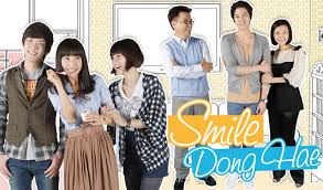 Smile Dong Hae November 19, 2012