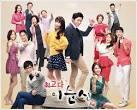 ซีรี่ย์เกาหลี Lee Soon Shin is the Best Ep. 1-50 (จบ) ซับไทย | ซี ...