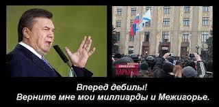 Менее 5% украинцев желают возвращения Януковича в президентское кресло, - исследование - Цензор.НЕТ 6693