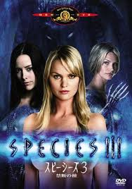 Species 3 (2004) [Latino]