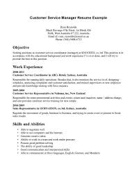 customer service travel resume   Template How to get Taller