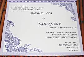 Research Analyst Sample Resume by Invitation Card To Marathi Matter Of Naamkaran Invitation Card