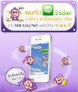 Free Download : LINE Sticker SCB Easy Net | SIAMMAC.COM | Apple ...