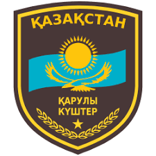 Armed Forces of the Republic of Kazakhstan