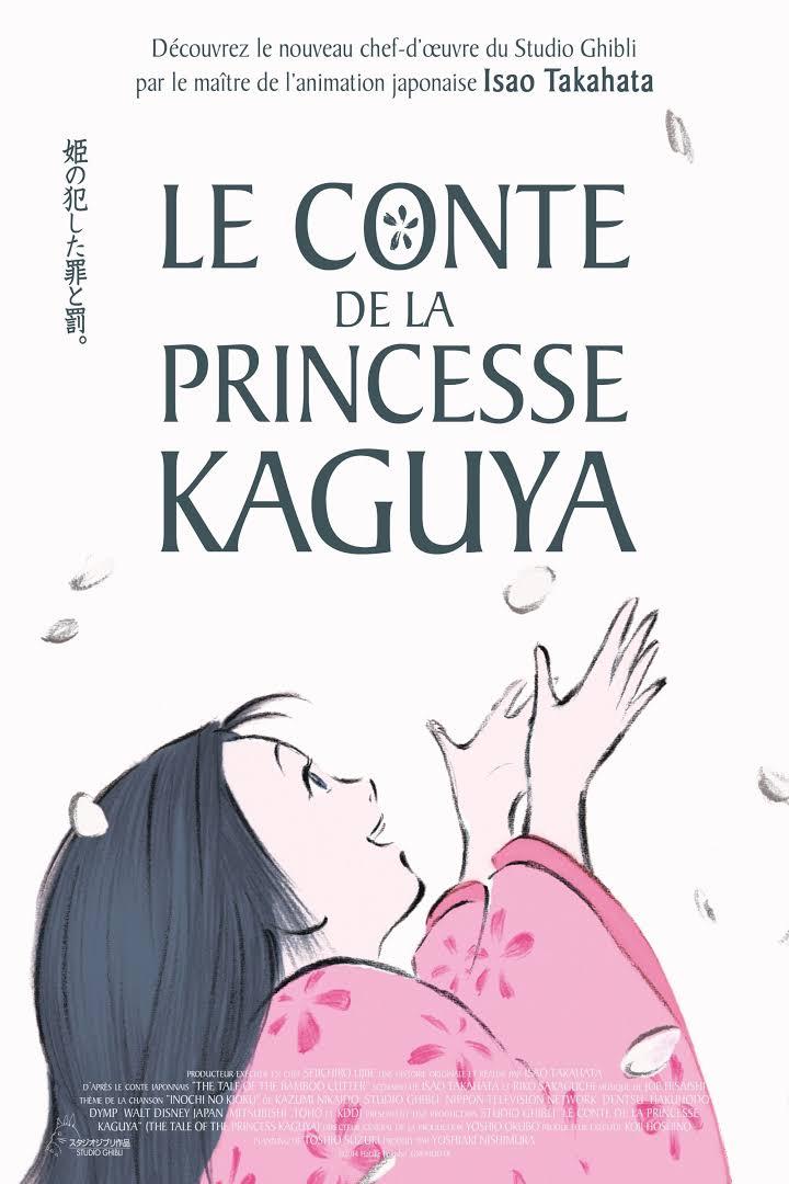 """Résultat de recherche d'images pour """"Le Conte de la princesse Kaguya"""""""