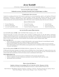 sample bank teller resume sample entry level accounting resume no experience resume for accounts payable sample resume sample resume 2017