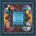 World of Urdu Poetry - Shairy.com, Urdu Poetry, Urdu Shayari ... shairy.com