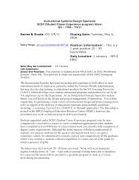 Sample Federal Government Resume by Government Job Resume Free Resume Example And Writing Download