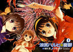 The Melancholy of Haruhi Suzumiya 20 - Read The Melancholy of ...