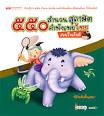 ๕๕๐ สำนวน สุภาษิต คำพังเพยไทย สอนใจเด็กดี (หนังสือปกแข็ง 1 เล่ม ...