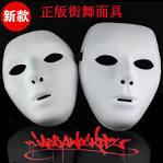 Shop Popular Jabbawockeez Mask from China | Aliexpress
