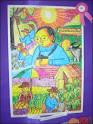 Assumption College Ubonratchathani : อัลบั้มที่ 791 :: ผลการ ...