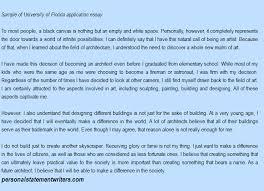Sinhala essay love   PeLoc ro Theme In Literature Essay