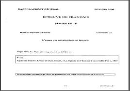 doctoral dissertation index aploon