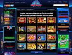 Официальный сайт азартного клуба Вулкан Россия