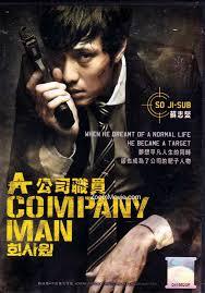 A Company Man (2012) [Vose]