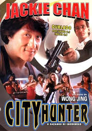 Sing si lip yan (City Hunter) (1993)