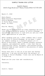 Email vs  Cover Letter   Career Advice  Tips and Tricks       Bain cover letter