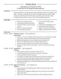 server resume job title bartender cocktail server department food Waitress  Job Description for Resume