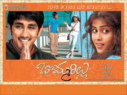 Bommarillu- Siddarth Telugu Movie DVD Free Download