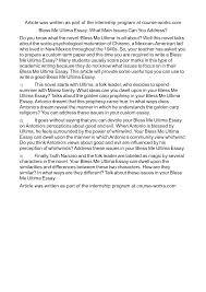 plagiarism   essay writing