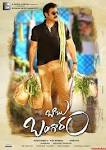 Babu Bangaram Full Movie Free Download