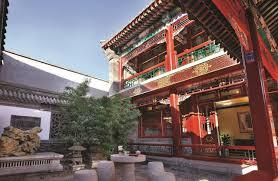 Red Wall Garden Hotel Beijing by Han Royal Garden Beijing China Booking Com