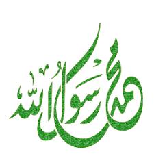 موقع رائع لتفسير القرآن والأستماع اليه في نفس الوقت  Images?q=tbn:ANd9GcQA8xdxS7CzPbv0l4b67RJWySzkCex9bdh2t91xENqHztWYOXM-Lw&t=1