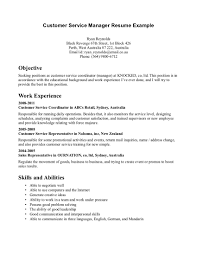 Cosmetologist Resume Objective Resume Objective Supervisor Resume For Your Job Application