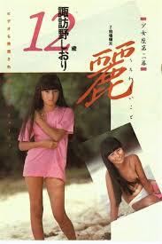 suwano shiori 03 